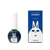recipebox兒童水性可撕式指甲油(寶藍色-加珠光)10ml/瓶 日華好物 韓國樂天熱銷