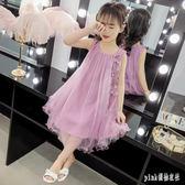 女童禮服洋氣公主裙2019新款兒童夏裝連身裙韓版裙子中大童zt751 『Pink領袖衣社』