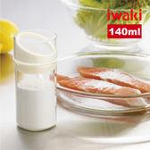 【iwaki】日本品牌耐熱玻璃灑粉罐-140ml