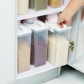 米桶 米桶米盒大米小米家用收納盒廚房小號儲米箱防蟲密封罐防潮裝霓裳細軟