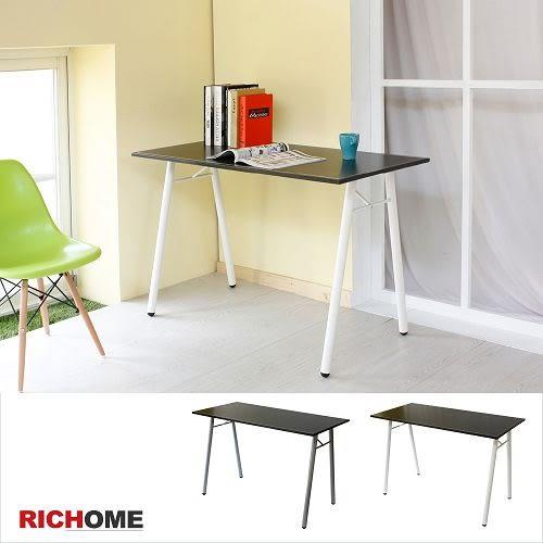 【RICHOME 】皮面高質感,耐看好清理《比堤皮面工作桌-2色》