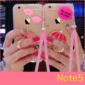 【萌萌噠】三星 Galaxy Note 5 N9208 液體流沙水鑽保護殼 雨傘指環支架 飾品 全包軟殼手機殼 水晶掛繩