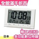 日本 精工 SEIKO 多功能數位時鐘 SQ789W 大字幕時鐘 賴床貪睡 鬧鐘 可顯示 溫度 濕度【小福部屋】