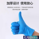 一次性手套 100只一次性丁腈手套食品級耐用pvc乳膠橡膠餐飲紋身美容實驗防護 星河光年