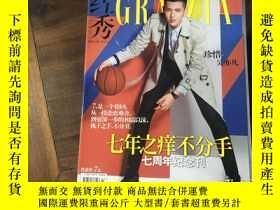 二手書博民逛書店紅秀罕見7周年特刊(吳亦凡)Y270271