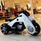電動車  兒童電動摩托車男孩女孩寶寶三輪車雙驅小孩玩具車可坐人充電大號