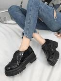 鬆糕小皮鞋女英倫風秋季新款韓版百搭平底黑色厚底學院單鞋子 交換禮物
