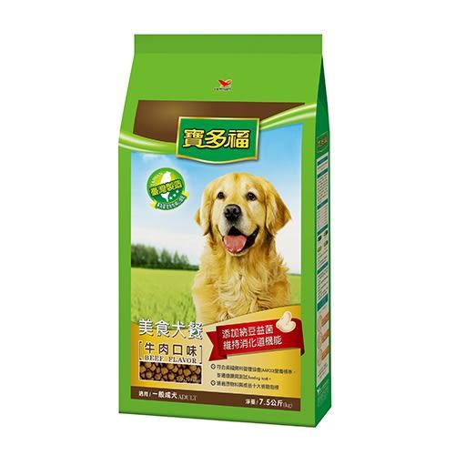 寶多福美食犬餐牛肉口味袋7.5kg【愛買】