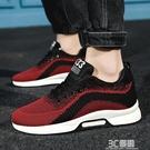 夏季2021新款隱形內增高男鞋8cm6cm韓版百搭增高鞋10cm運動休閒鞋 3C優購