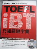 【書寶二手書T2/語言學習_LMS】TOEFL iBT托福關鍵字彙_林功