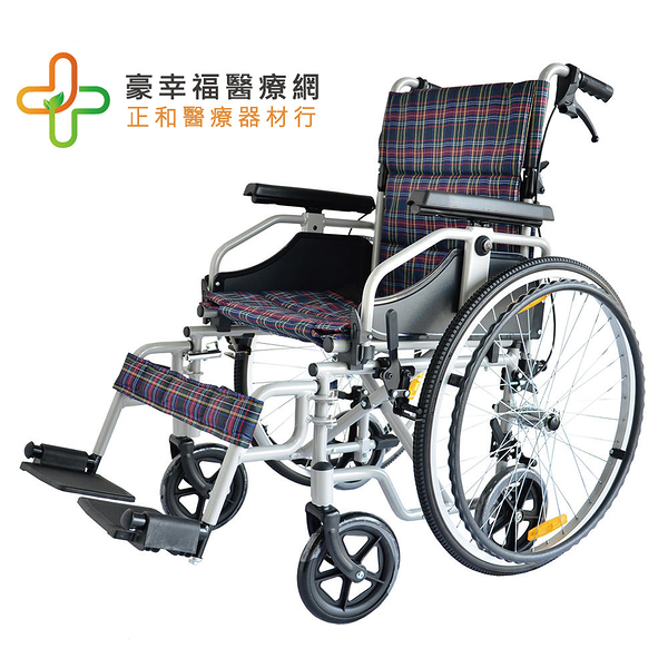 必翔銀髮 快拆兩用型輪椅 PH-168(未滅菌)