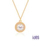 ides愛蒂思 時尚輕珠寶淡水貝珠項鍊鎖骨鍊/典雅