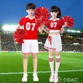 啦啦隊服裝兒童啦啦操演出服足球寶貝服女套裝運動會團體表演服拉拉隊舞 多色小屋