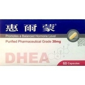 惠爾蒙膠囊 DHEA 60粒