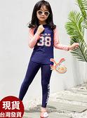 依芝鎂-D37泳褲玩字三件式泳衣兒童泳衣小朋友游泳衣正品M-4L,售價650元
