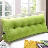 床頭三角靠墊抱枕雙人軟包榻榻米靠枕腰枕床上大靠墊沙發靠背護腰 快速出貨 促銷沖銷量