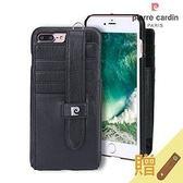 皮爾卡登 真皮手機保護套 【PCL-P24-IP7-Plus】 iPhone 7/8 PLUS 背蓋卡袋 新風尚潮流