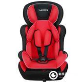 安全汽座 兒童安全座椅嬰兒汽車通用寶寶車載安全座椅9月-12歲3C認證