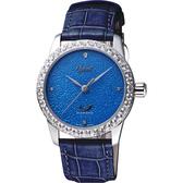 Ogival 愛其華 琺瑯晶鑽機械腕錶-深藍/37mm 1550.11AMW