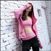 春夏季瑜伽服跑步運動套裝連帽長袖外套新款上衣寬鬆健身服女
