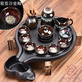 茶盤茶具壺儲水石磨茶道套裝家用功夫陶瓷茶【櫻田川島】