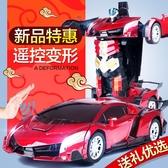 變形遙控汽車金剛5充電動機器人4無線賽車兒童玩具男孩子3-6周歲7