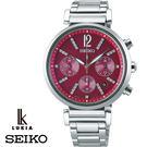 SEIKO LUKIA 太陽能酒紅水鑽三眼鋼帶女錶 贈晶鑽皮環 36mm SSVS029J V175-0EF0R 公司貨 | 名人鐘錶
