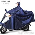 電動摩托車雨衣時尚單人雙人男女加大加厚電瓶車成人專用雨披 【快速出貨】