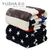 毛毯被子薄款夏季法蘭絨空調毯單人毛巾珊瑚絨床單夏天午睡小毯子
