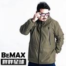 【胖胖星球】中大尺碼‧個性內刷絨風衣外套...