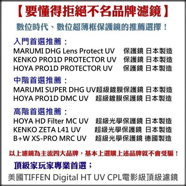 【下殺】NIKON AF-S Nikkor 300mm F4 D IF-ED 總代理國祥公司貨