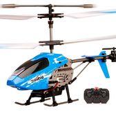 遙控飛機直升機耐摔充電動男孩兒童玩具禮物搖航模飛行無人機     伊芙莎