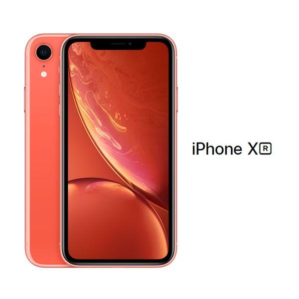 (預購)Apple iPhone XR 6.1吋 128G智慧型手機(珊瑚色)