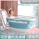 泡澡桶折疊浴缸大人泡澡桶家用浴盆兒童洗澡...