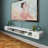 壁掛電視櫃臥室掛牆上機頂盒置物架簡約時尚烤漆小戶型電視櫃WY可刷信用卡 99狂歡購物節