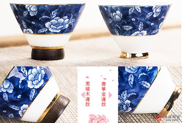 [堯峰陶瓷] 芙蓉旅行茶具組 奢華金邊款 |一壺四杯-(附贈茶葉罐+木製茶盤+木夾+小方巾+時尚收納包)