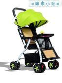 嬰兒推車 藤椅嬰兒小推車可坐躺手推車