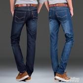 秋季牛仔褲男直筒寬鬆休閒男褲子韓版修身青年商務大碼男長褲 茱莉亞
