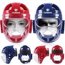 兒童跆拳道頭盔面罩護頭拳擊散打搏擊全防護臉成人空手道護具 moon衣櫥