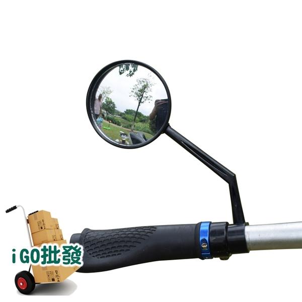 〈限今日-超取288免運〉彎曲款 自行車後視鏡 反光鏡 安全鏡 單車配件 觀後鏡【H009-02】
