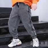 2021男童褲子春秋款學生中大童時尚寬鬆長褲彈力束腳口老爹褲韓版 蘇菲小店