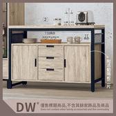 【多瓦娜】19058-721001 倫恩4尺餐櫃(187)
