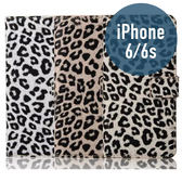 Apple iPhone 6/6S 豹紋 皮套 側翻皮套 支架 插卡 保護套 手機套 手機殼 保護殼