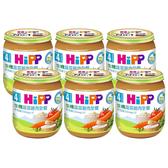 HiPP 喜寶 生機蔬菜雞肉全餐125g(6罐)[衛立兒生活館]