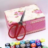 家用布藝針線盒套裝韓國手工縫補針線包縫紉手縫線針線工具收納盒【尾牙交換禮物】