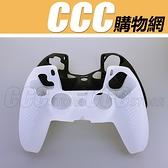 PS5 保護套 PS5 手把 果凍套 無線把手控制器 防滑 軟殼 防滑顆粒
