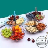 果盤創意現代客廳歐式家用水果盤干果盤零食盤糖果盤【輕派工作室】
