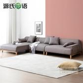 沙發 布藝沙發北歐橡木組合實木沙發現代簡約小戶型客廳家具-三山一舍