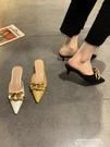 穆勒鞋 包頭半拖鞋女2021年春季新款尖頭氣質百搭細跟外穿ins風夏穆勒鞋 【618 狂歡】