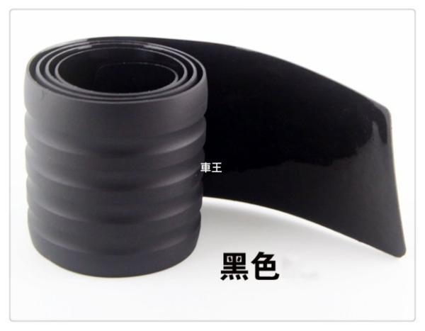 【車王汽車精品百貨】 RAV4 後護膠條+RAV4 尾飾管